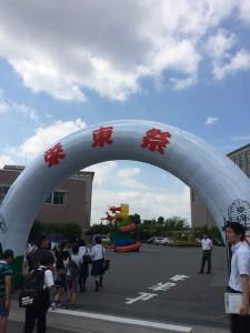 栄東文化祭